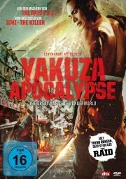 Yakuza Apocalypse (DVD)
