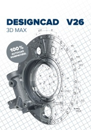 DesignCAD 3D Max V26